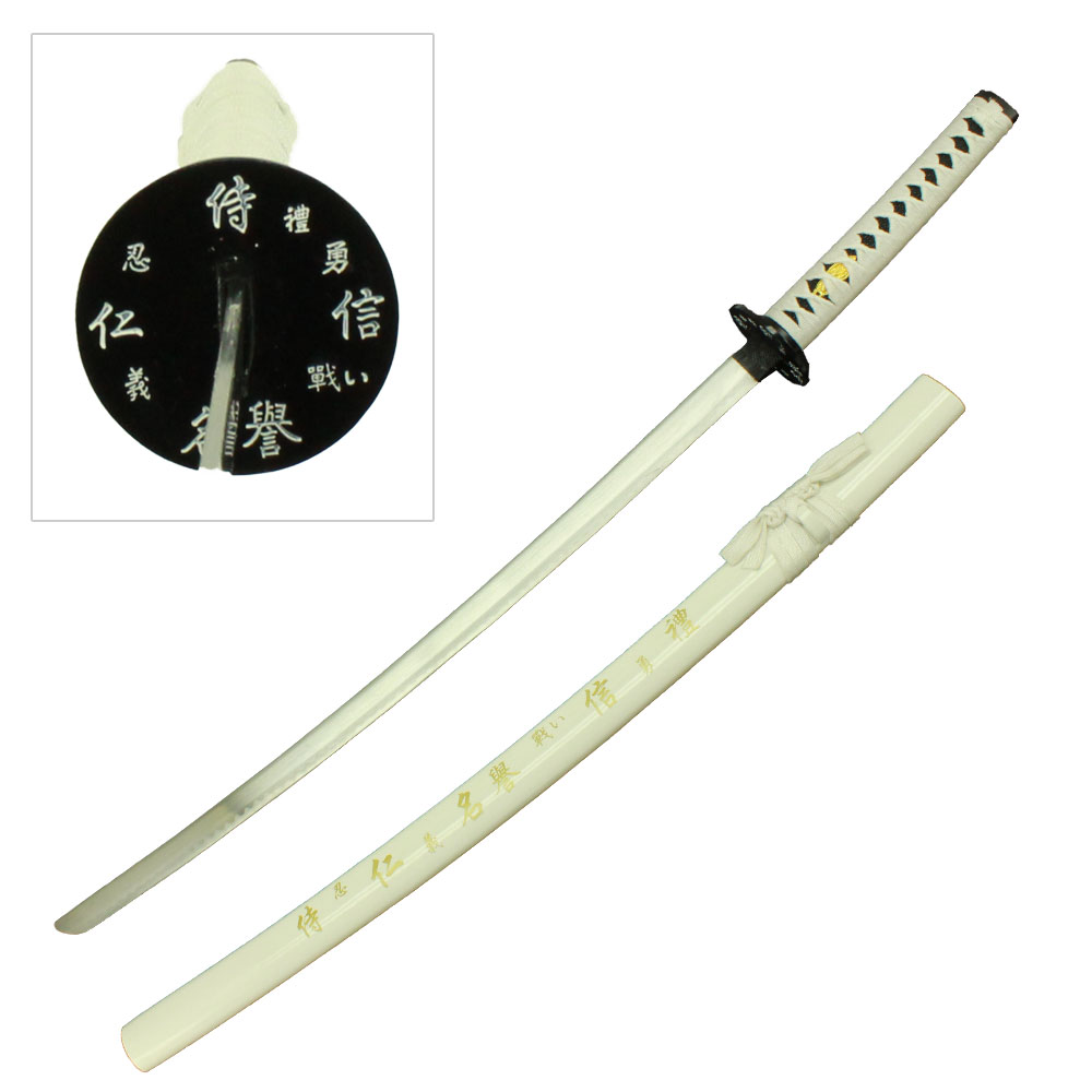 White Bushido Samurai Katana With Bag